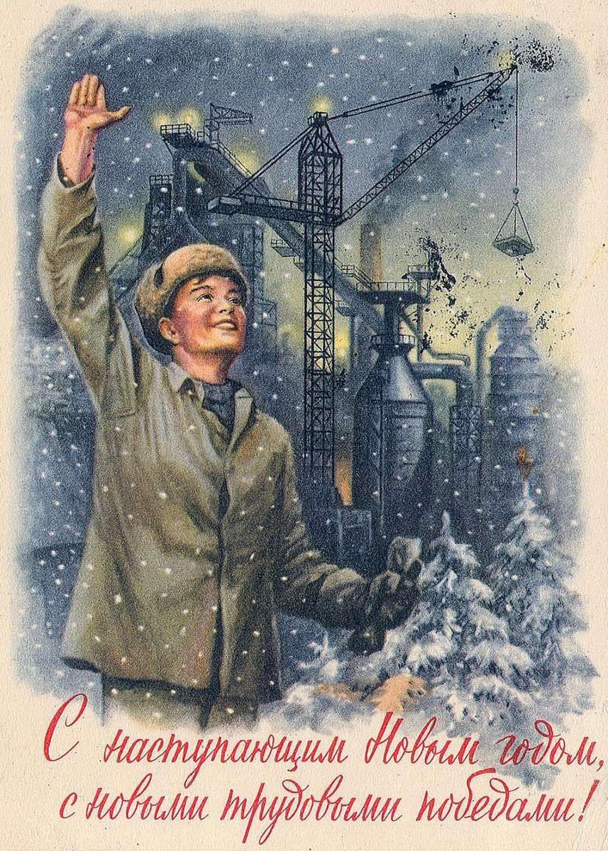 still on holiday or saying hello again to work this soviet era russian postcard wishes you an excellent new year vintage httpstco33f5ynvclu