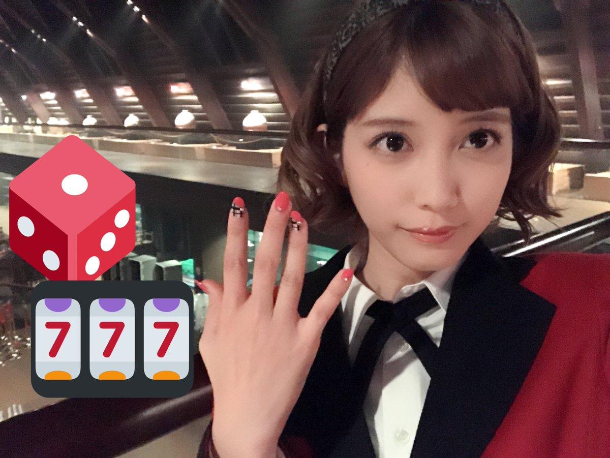 1月クールのドラマ「賭ケグルイ」に皇 伊月役として出演させて頂きます! 決まった瞬間若井殿には連絡しました。 ヤバい顔もしてます。狂ってます。 一緒に賭ケグルイましょ〜(我が社のトランプ、ラクレットもよろしくお願いしま〜す!)  @kakegurui_jp