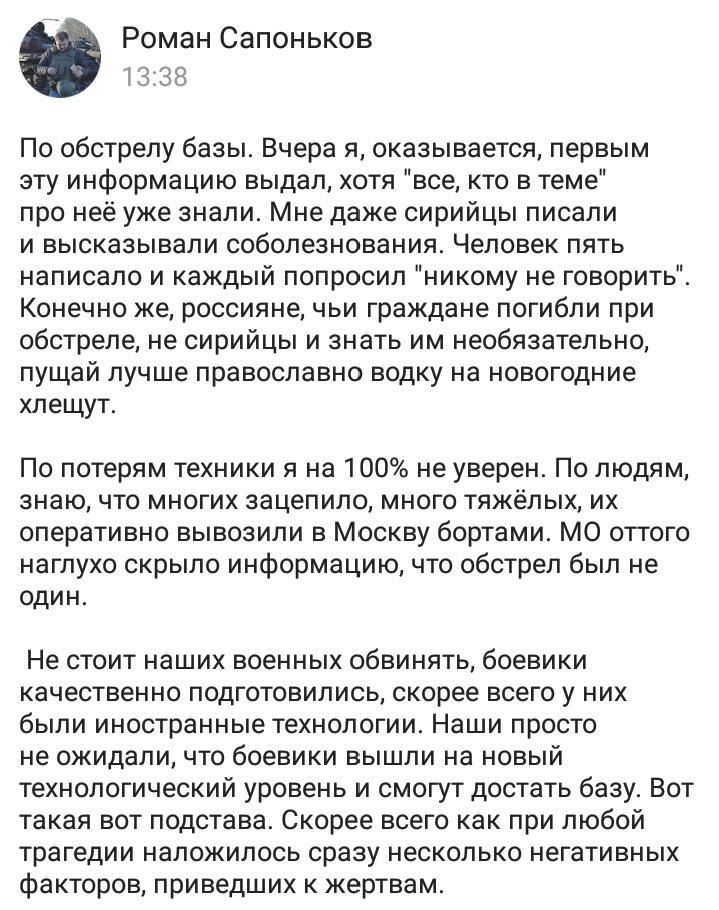 """""""Україна так повідомляє про потенційну загрозу для Кримського моста"""", - телеканал Міноборони РФ про випробування ракетного комплексу """"Грім-2"""" - Цензор.НЕТ 1173"""