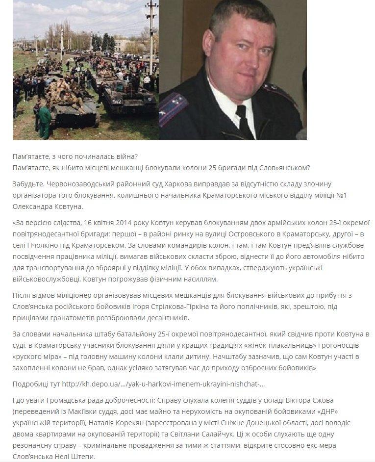 У зоні АТО загинув розвідник з Одеської області Олександр Чегурко - Цензор.НЕТ 4411