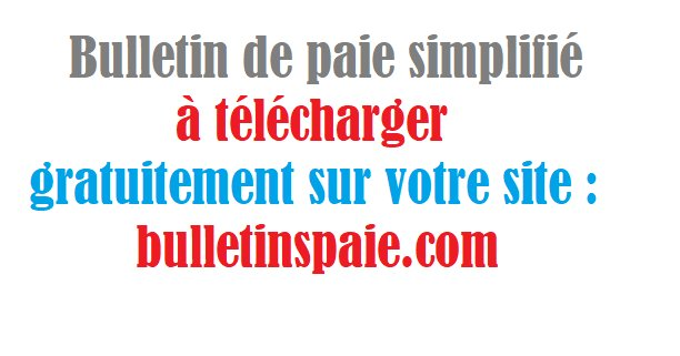 Fiscal News On Twitter Telecharger La Fiche De Salaire Simplifie