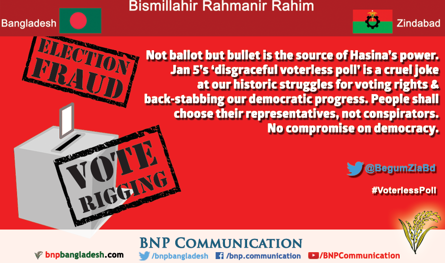 Not ballot but bullet is the source of Hasina's power. Jan 5's 'disgraceful voterless poll' is a cruel joke at our historic struggles for voting rights & back-stabbing our democratic progress.People shall choose their representatives, not conspirators. No compromise on democracy. https://t.co/8GFWOycwkz