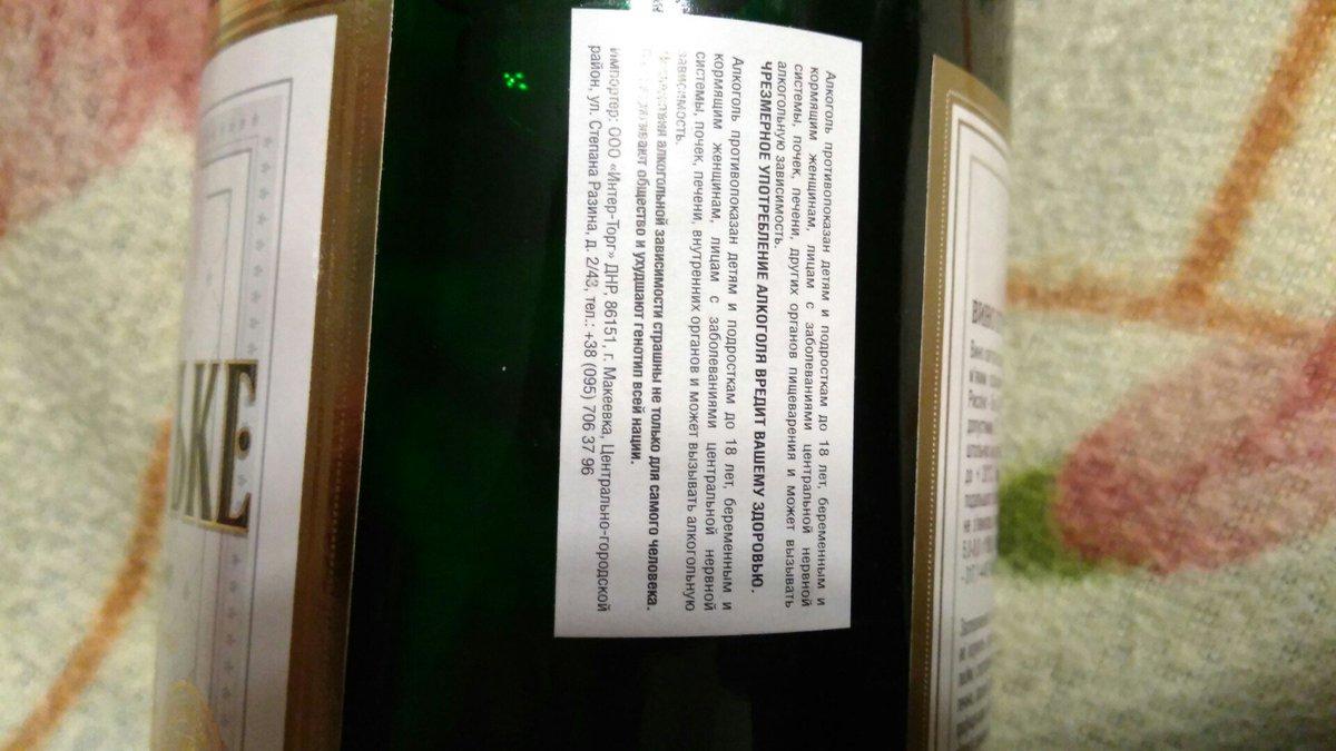 """Вищий трибунал Франції 11 січня розгляне питання про заборону """"представництва """"ДНР"""" у Марселі - Цензор.НЕТ 2752"""