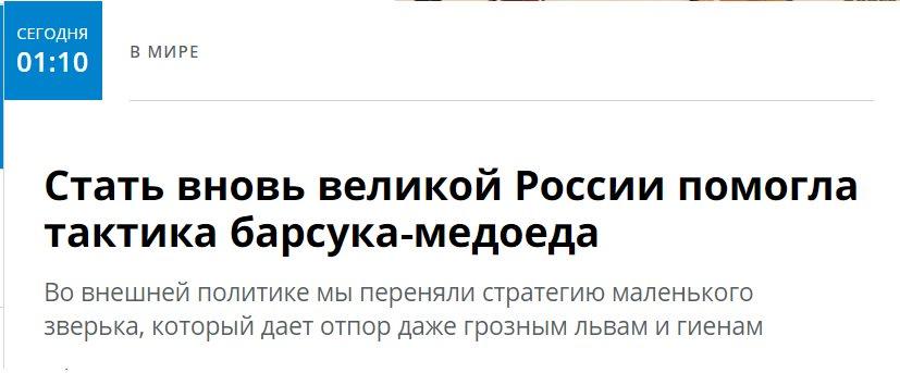 Путін підтвердив, що РФ розробляє дестабілізуючі системи зброї, порушуючи свої міжнародні зобов'язання, - Держдеп США - Цензор.НЕТ 1346