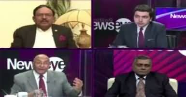 News Eye – 4th January 2018 - Pakistan's Foreign Policy thumbnail