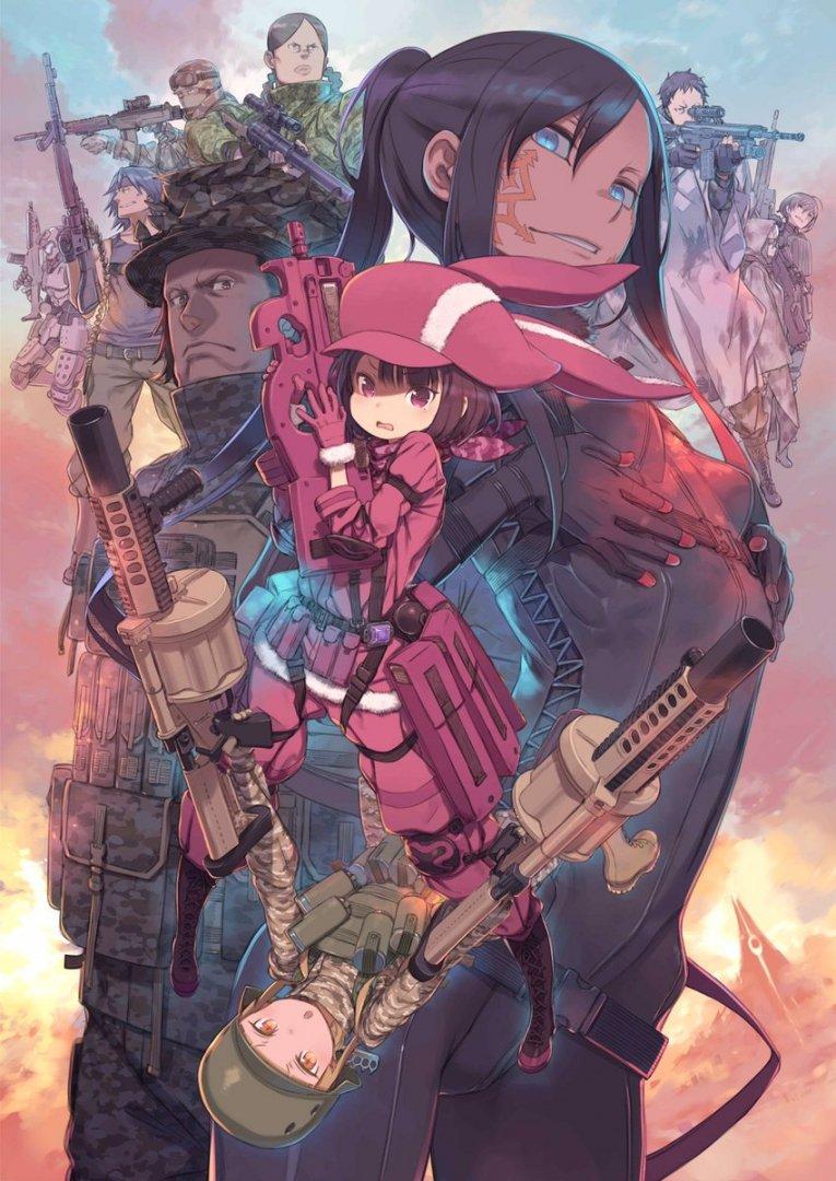 Divulgada Pela Anime News Network Sword Art Online Alternative Gun Gale Esta Previsto Para Ser Lancado Em Abril Deste Ano No Japao
