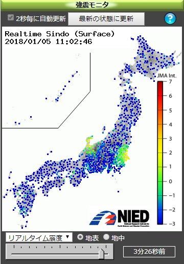 今の地震速報、茨城と石川でほぼ同時に小さな地震が起こったから、速報システムが大きな地震発生の兆候と勘違いしたっぽいね