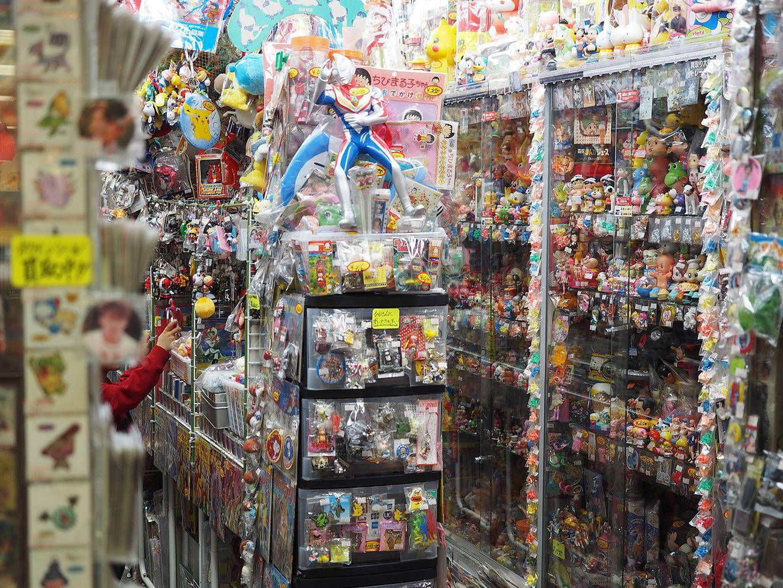 Uniknya Produk di Jepang