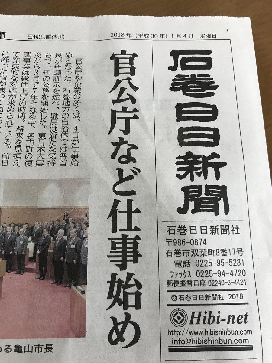 KEIスポーツ(株)森田 on Twitt...