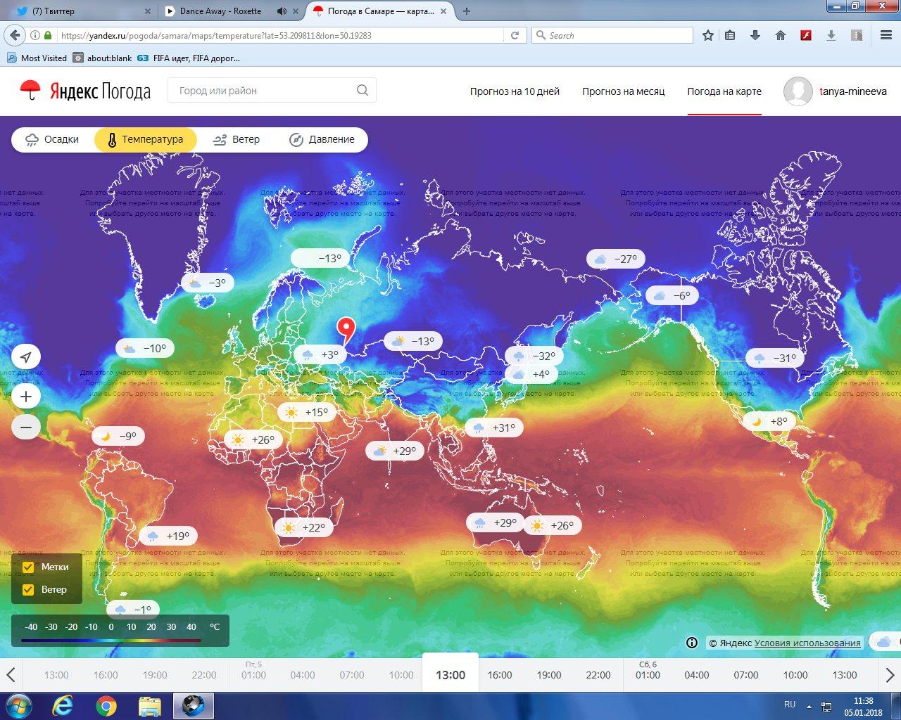 прогноз погоды в россии на карте соотечественники