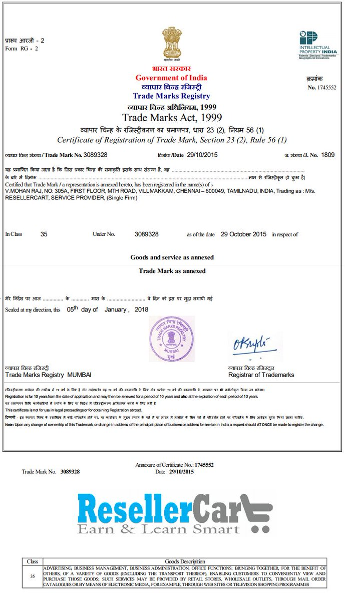 Reseller cart resellercart twitter resellercart is now a registered trademark the registry has issued r registration certificate no1745552 dated 05122018 xflitez Images