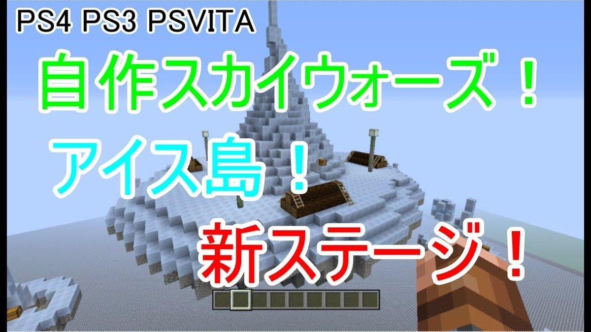 BroadbandTV Japan on Twitter: ...