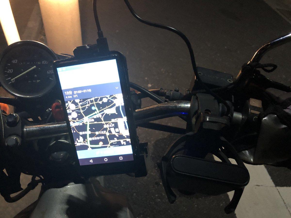 バイク ナビ アプリ