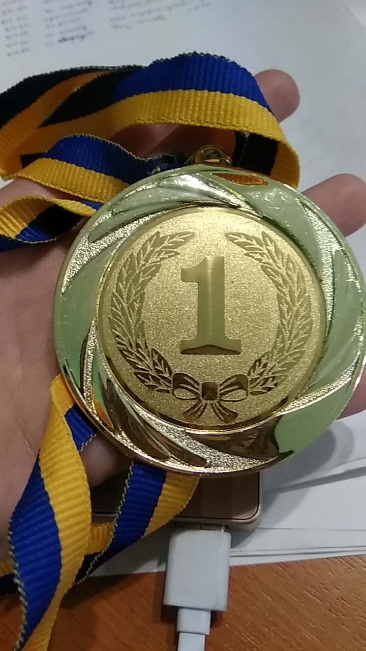 Фото медали за первое место в олимпиаде