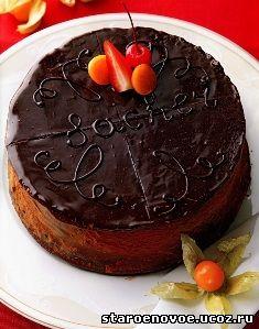 Торт венский захер рецепт