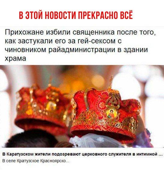 Громадянин Франції віз через кордон України 620 пачок сигарет, ніж, кастет та три металеві кийки - Цензор.НЕТ 3118