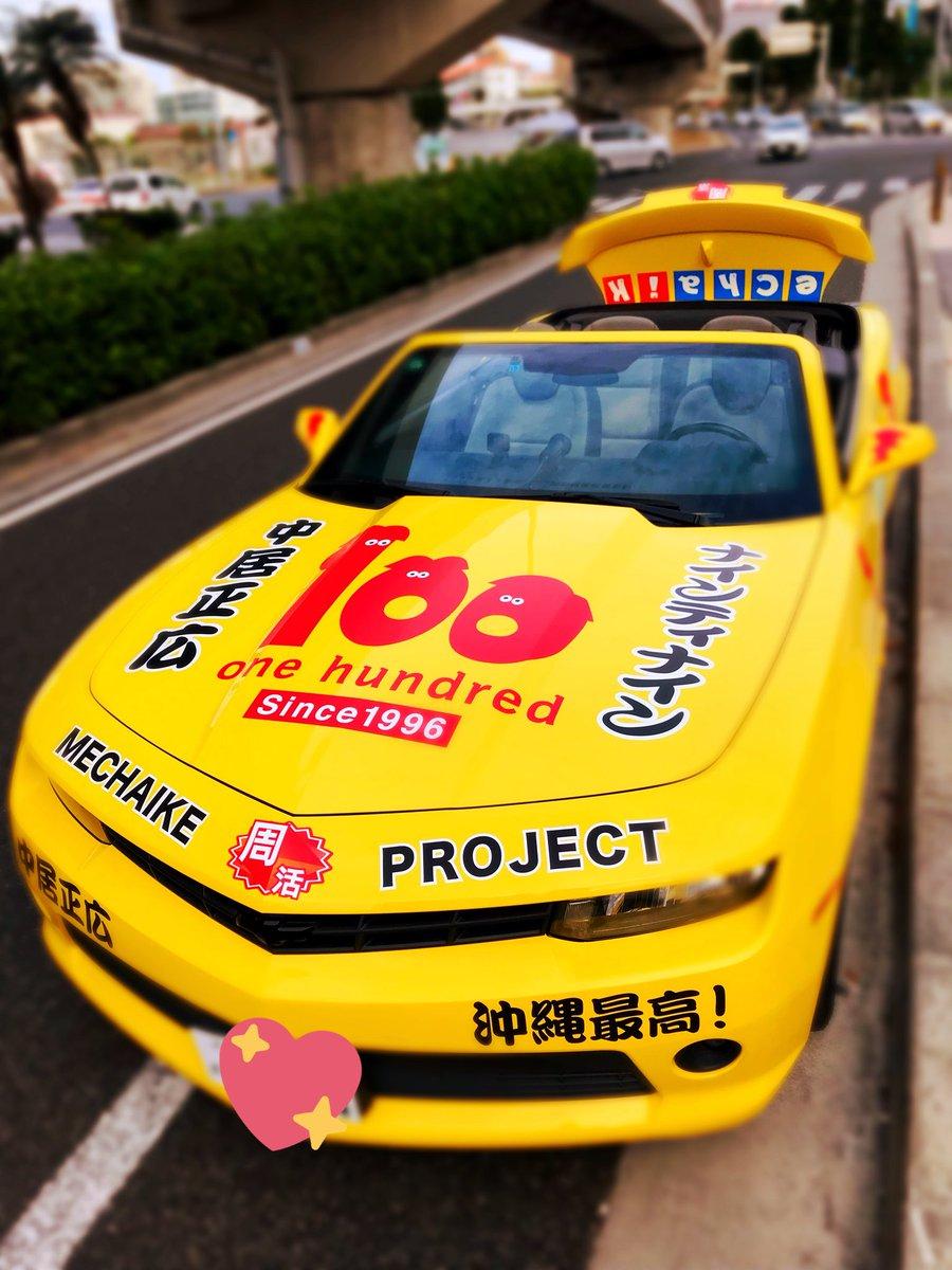 沖縄のオープンカー!! \(^o^)/