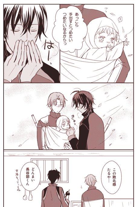"""さつき on Twitter: """"生まれたて..."""