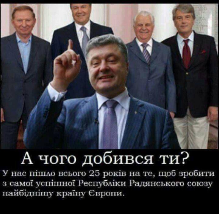 Україна, маючи за сусіда Росію, повинна вступити до НАТО, - Кравчук - Цензор.НЕТ 7772