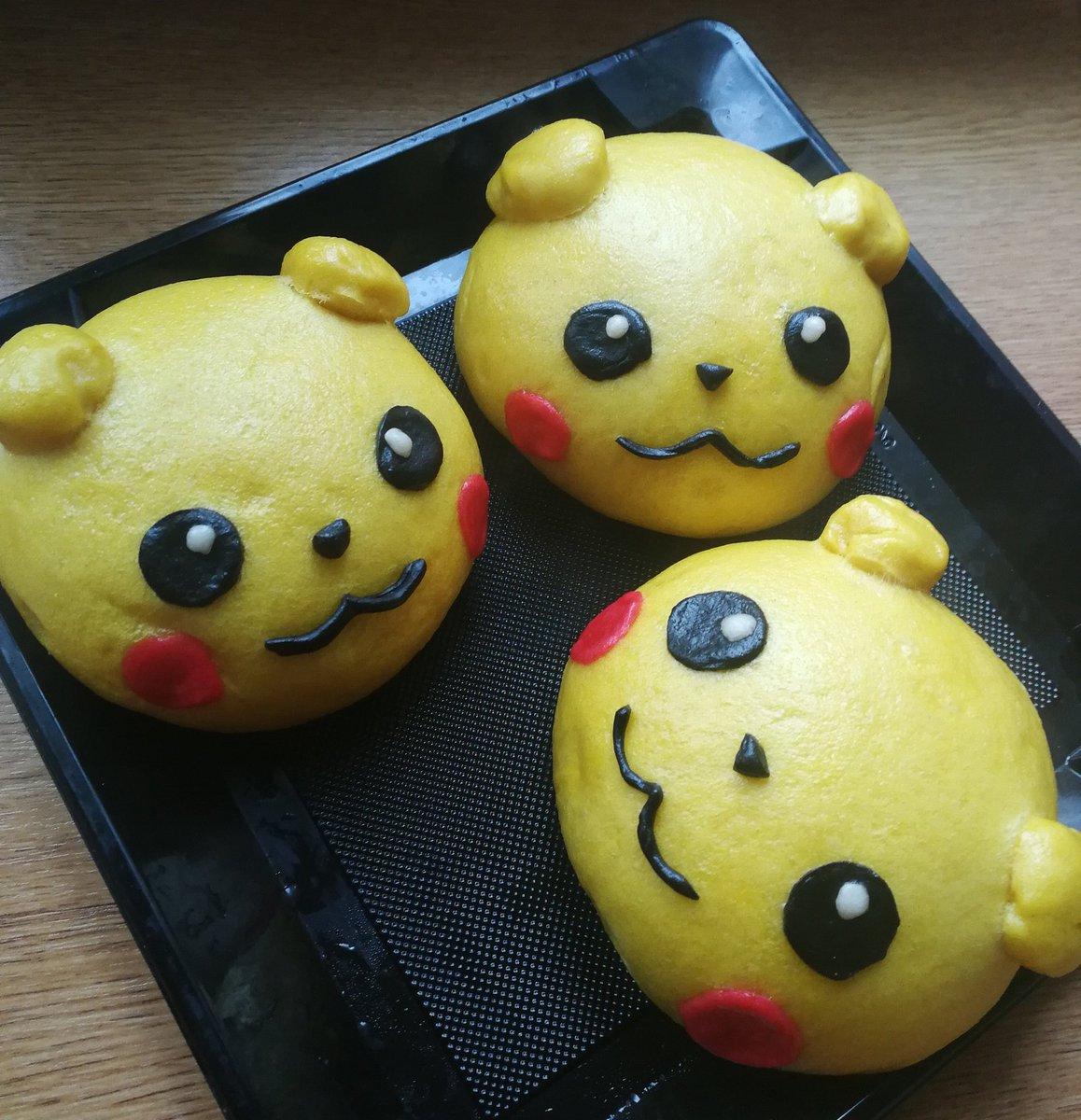 "GILU on Twitter: ""Pikachu Chocolate Hoppang - Korea…"