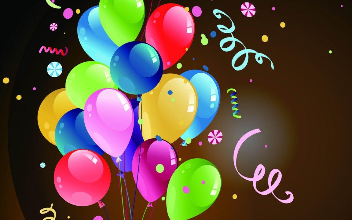 Картинки с днем рождения с шариками и подарками, открытки