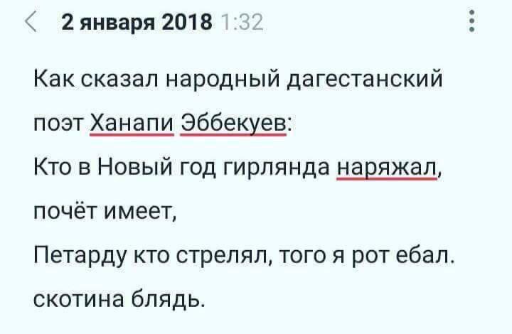 """""""Я подписал, что ехал Захарченко убивать. Написал заявление в """"МГБ"""", чтобы меня расстреляли"""", - освобожденный пленный Тиренко - Цензор.НЕТ 1994"""