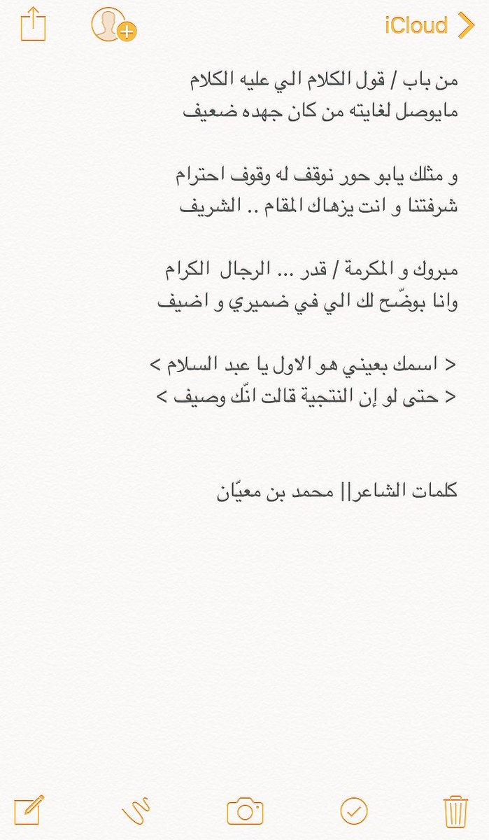 #ابوحور_الفارس_الثاني https://t.co/ivNid...