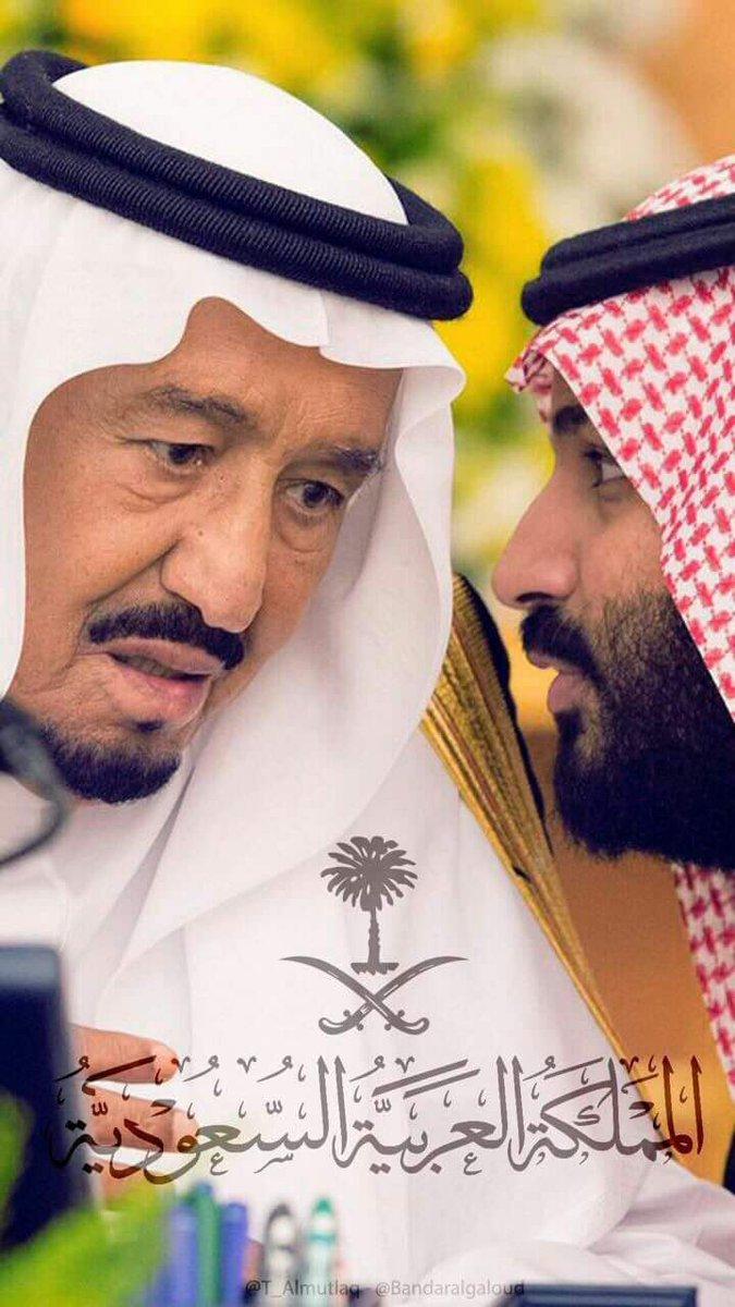 محمد حيدر مثمي On Twitter شكرا خادم الحرمين الشريفين الملك سلمان
