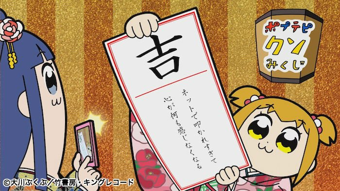 AbemaTVアニメch【公式】's photo on #クソアニメ
