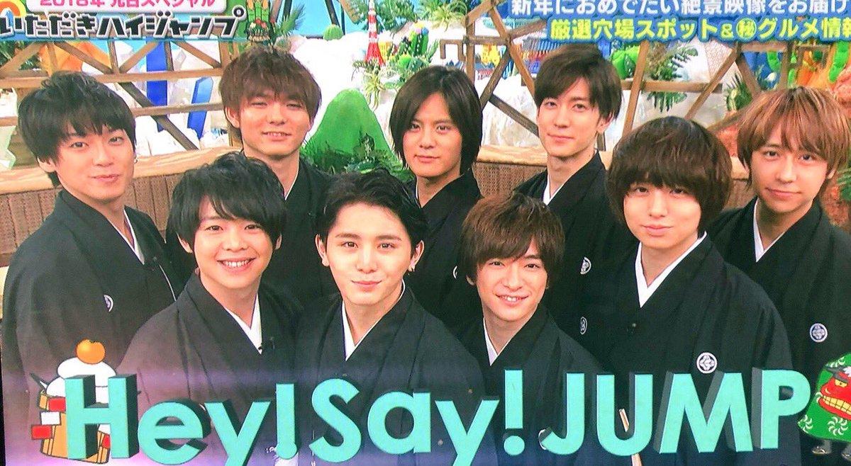 RT @Gmc7sBcz4sIDyu4: お友達さがし🌼  🍓JC2  🍓大阪  🍓Hey!Say!JUMP  🍓山田担  #JUMP #とびっ子さんと繋がりたい  #RTしたとびっ子さん全員フォロー  #LINEしたい https://t.co/NKE3fA6n3c