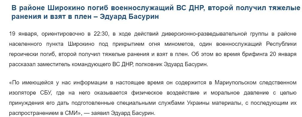 В Минобороны заявляют об усилении вооруженных провокаций боевиков на Донбассе - Цензор.НЕТ 4478