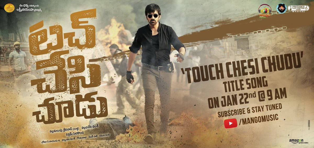 Tollywood Movies Latest Updates - 05/02/2018
