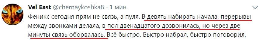 В Минобороны заявляют об усилении вооруженных провокаций боевиков на Донбассе - Цензор.НЕТ 5059
