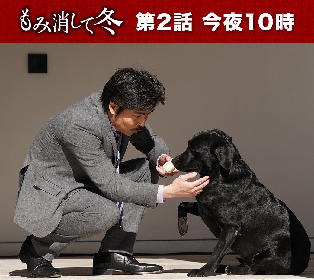 【公式】もみ消して冬 第3話 1/27's photo on #もみ冬