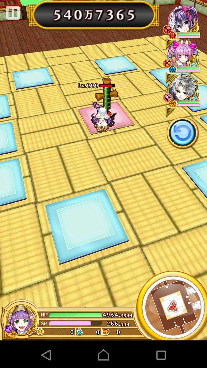 【白猫】名星会ミラの武器は何がオススメ?極呪やモチーフよりもあの武器が火力出る!?【プロジェクト】