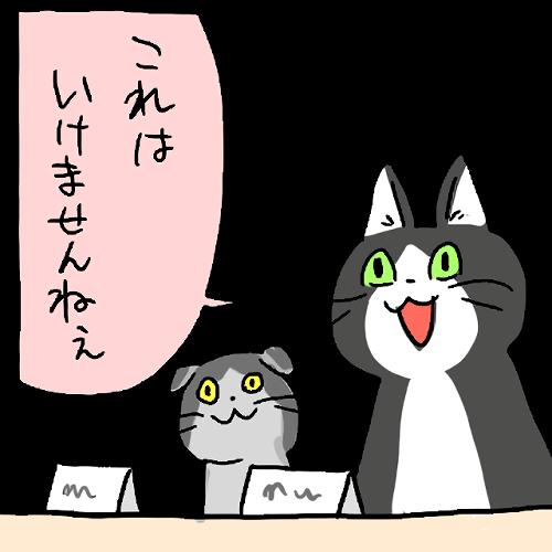 現場猫 (げんばねこ)とは【ピクシブ百科事典】