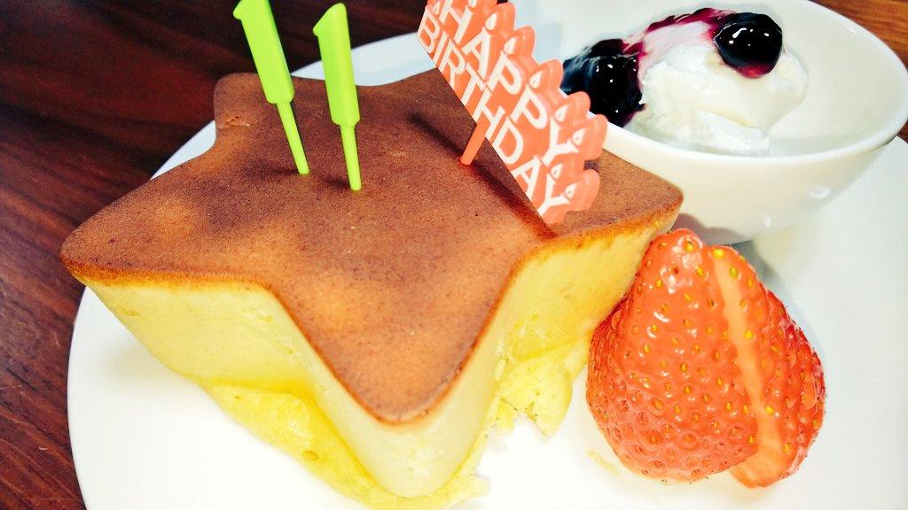 test ツイッターメディア - seriaで買った星型でホットケーキを焼いたら、 予想以上に美しく星型になったのでご報告www 百均グッズ神?  #セリア #ホットケーキ https://t.co/Onv69BpvIG
