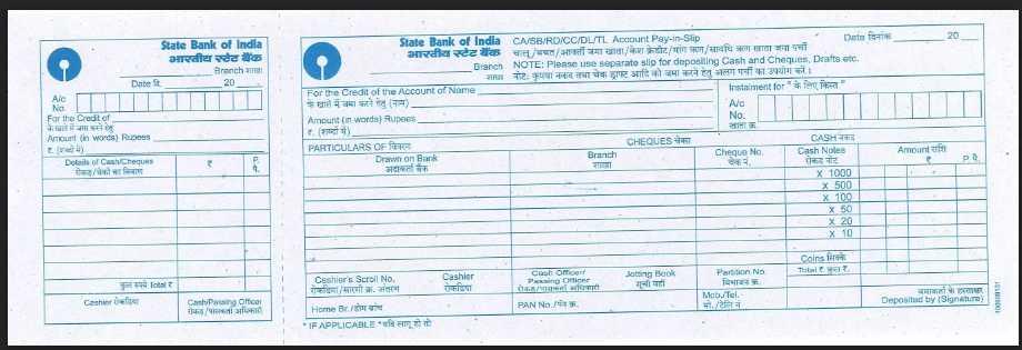 """money deposit form sbi  State Bank of India a Twitter: """"Dear Nandan, please ..."""