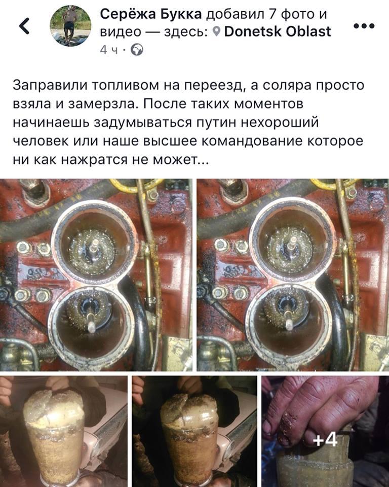 Порошенко обговорив з главою УПЦ Онуфрієм питання звільнення з полону українських військових - Цензор.НЕТ 7610