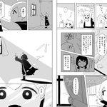 おひさまにつつまれて pic.twitter.com/VOOdUYDvSq