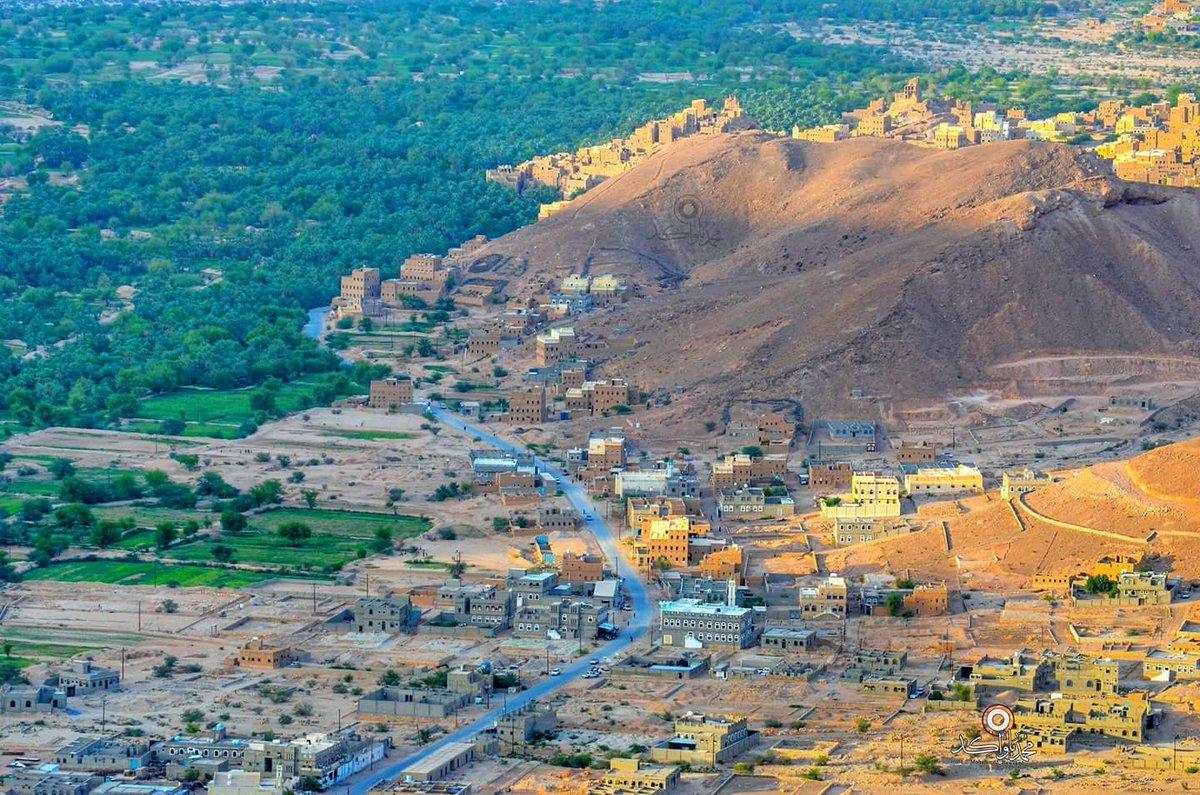 RT @amerAlhamiqaniu: وادي عمد #حضرموت مكان ولا اروع #هويه_اليمن  المصور الرائع #باواكد https://t.co/w7zbmLO9bb