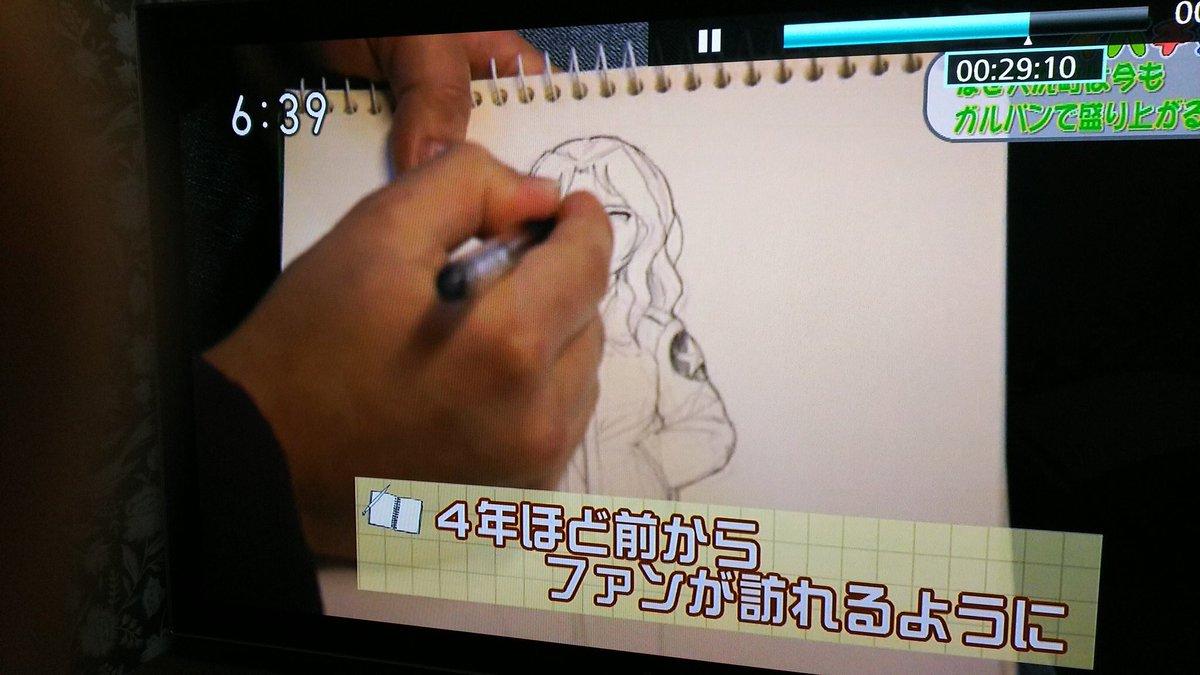 日野屋さんの交流ノートに絵を描いてる所が映ってたらしいです😁 ケイ誕でおケイさんを描いてました!