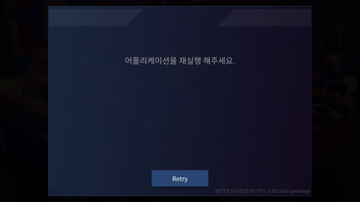dmn it really crashed #SUPERSTARBTS http...