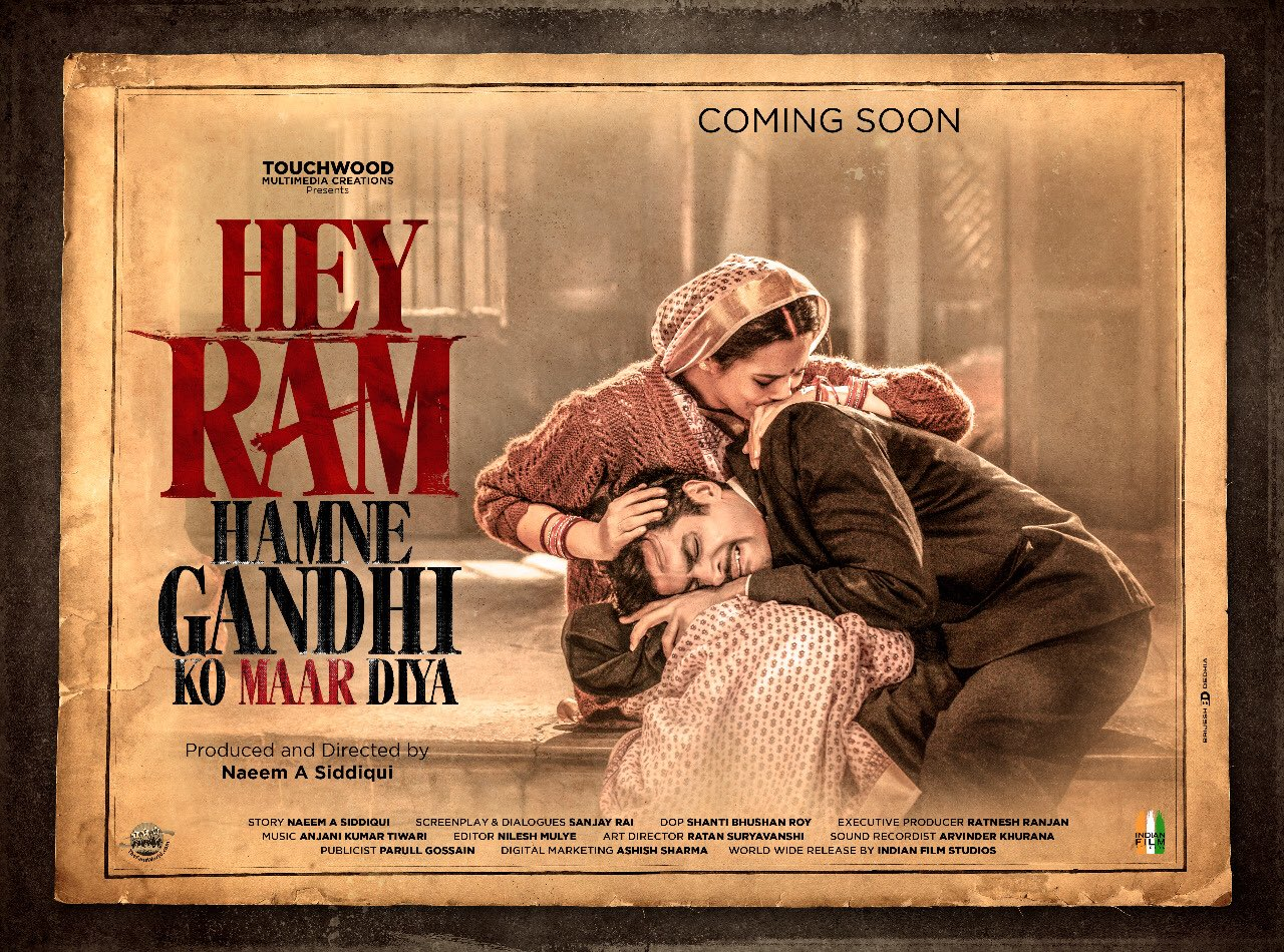 Hey Ram Hamne Gandhi Ko Maar Diya (2018), Movie Cast, Storyline and Release Date