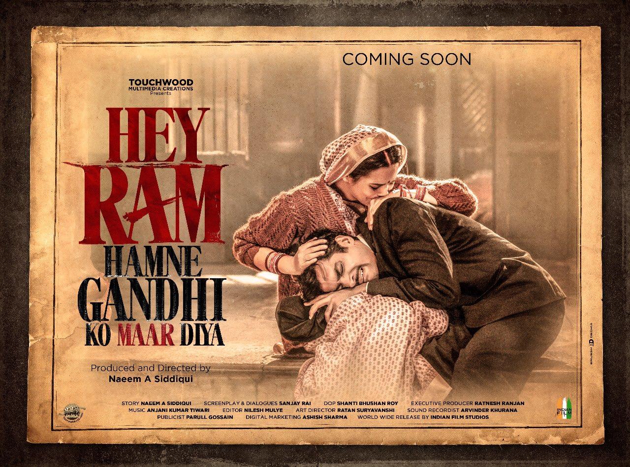 Hey Ram Hamne Gandhi Ko Maar Diya (2018), Movie Cast, Storyline and Release Date