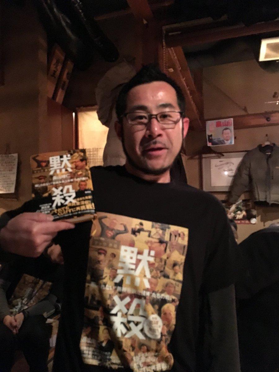 畠山さんの開高健ノンフィクション賞のお祝いにゃう #黙殺