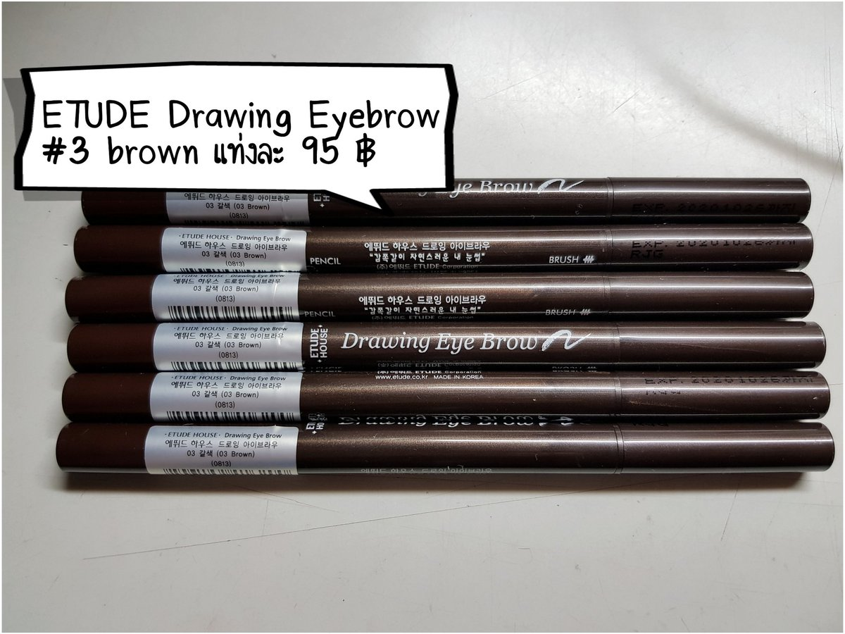 Drawingeyebrow Hashtag On Twitter Etude House Drawing Eyebrow New Buy 1 Get 0 Replies Retweet Likes