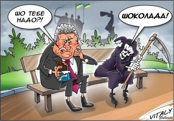 Продовження санкцій і примус РФ відновити цілісність України знову повертаються на порядок денний світу, - Яценюк про ухвалення закону щодо Донбасу - Цензор.НЕТ 8465