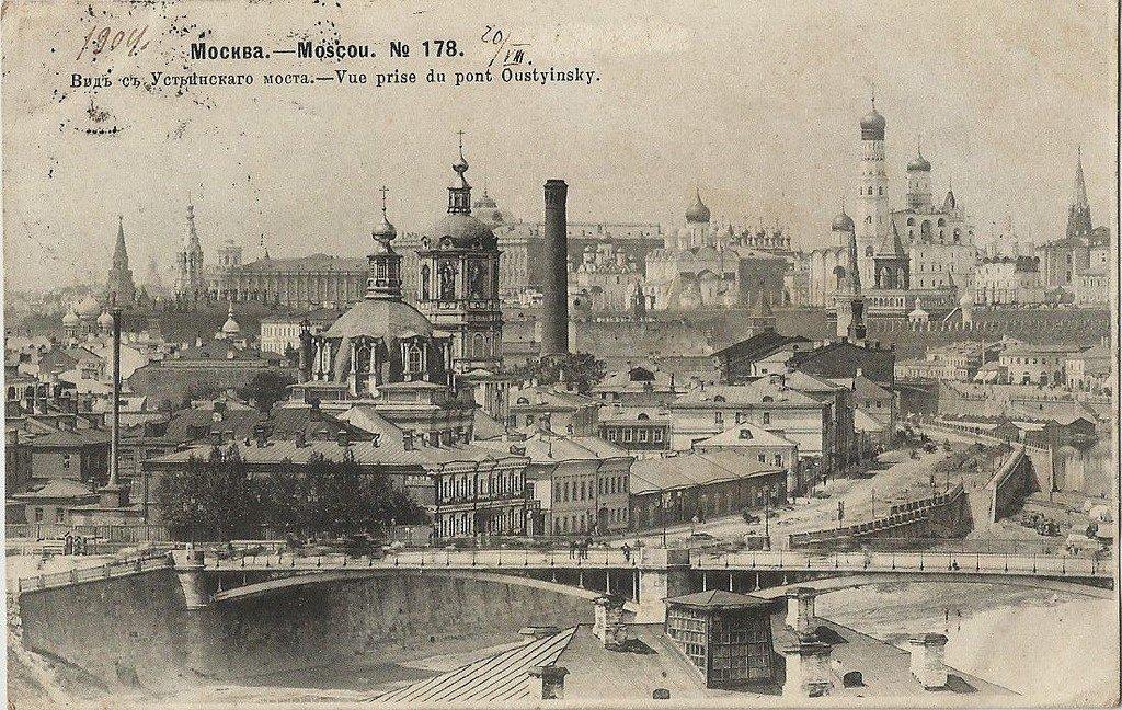Москва дореволюционные открытки