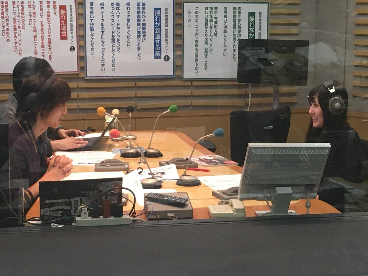 ミュ~コミ+プラス's photo on #mc1242